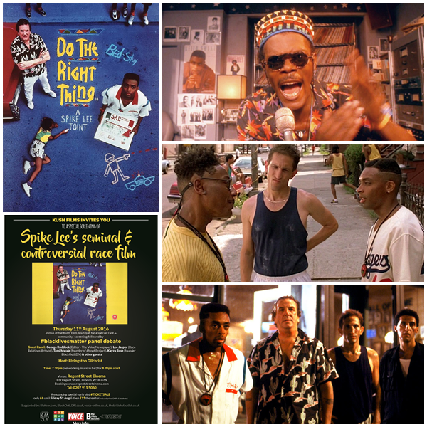 Do The Right Thing Screening